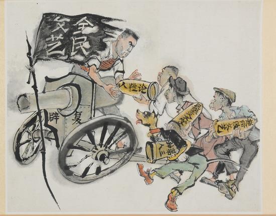 劫后遗珍中的历史荒诞剧--中国年鉴