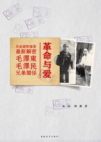 揭秘:毛泽东的母亲叫什么名字?--中国年鉴网