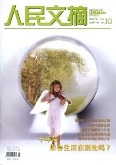 徐志摩死后陆小曼与她的好友翁瑞午同居内情--中国年鉴