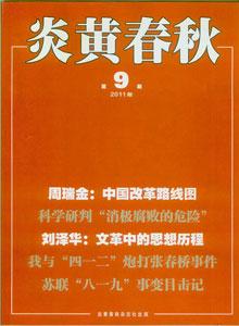 为什么上千位开国将军中只有一位是井冈山籍?--中国年鉴网