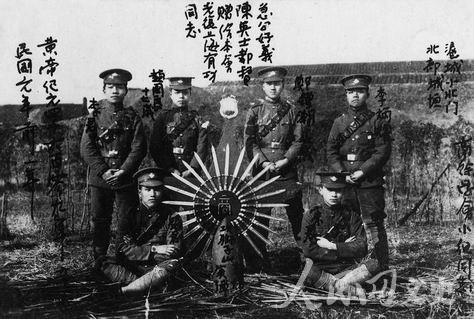 一支鲜为人知的革命军队--国家史册