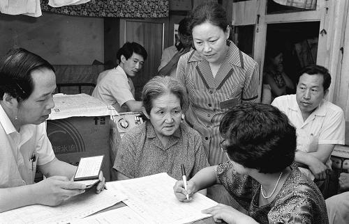 6月23日:全国第四次人口普查结束