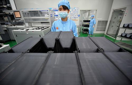 海南发展光伏产业--国家形象