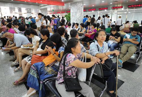 北京二手房交易活跃--国家形象