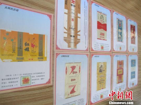 """山西""""烟标大王""""30多年集烟标记录中国[ZhongGuo]大事件"""